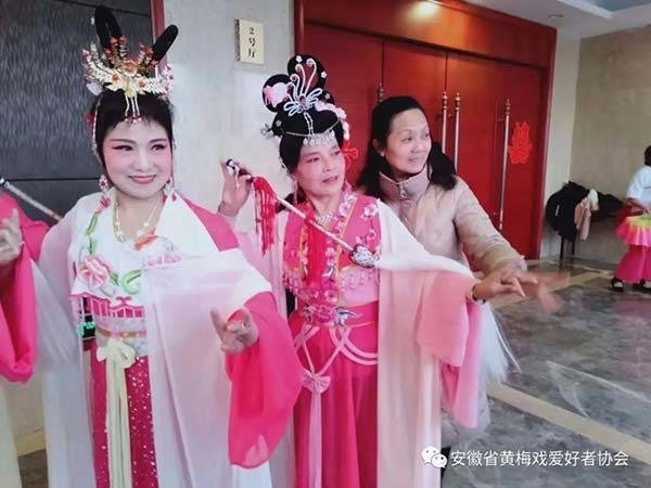 定远县黄梅戏剧团黄梅戏演员雍凤荣